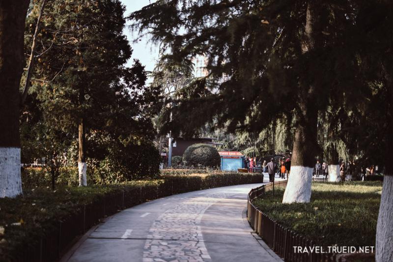 Xian Park