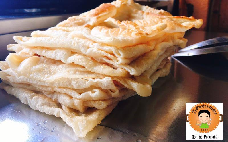 roti bangkok