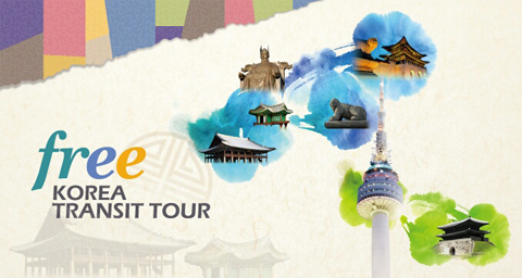 Korea City Tour