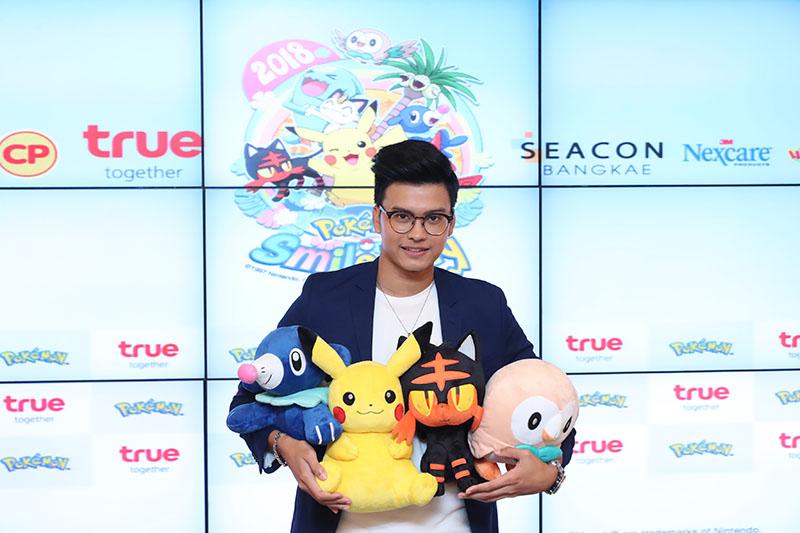 Pokémon Smile Day 2018 โปเกมอน ส่งตรงจากญี่ปุ่นต้อนรับเทศกาลวันเด็ก 10-14 มกราคมนี้