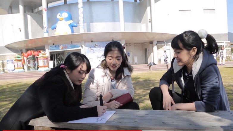 BNK48 Japan Autograph