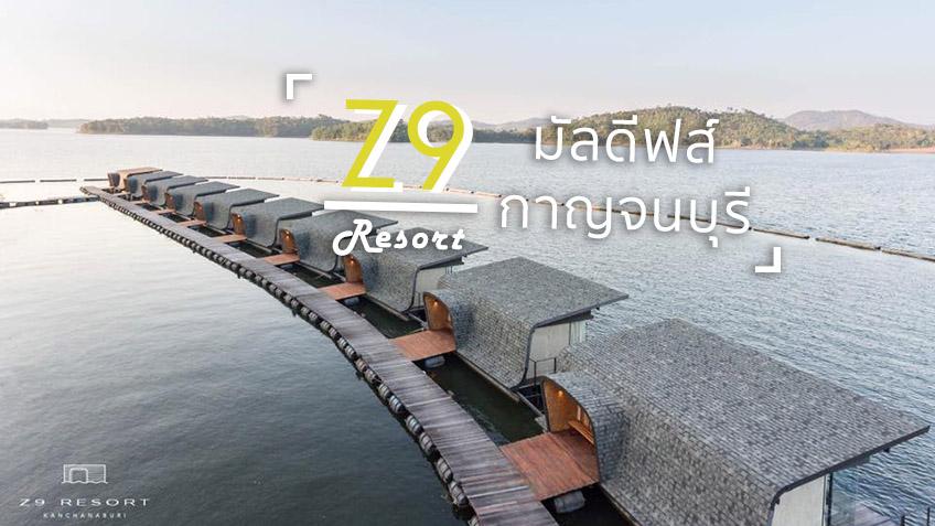 Z9 Resort tt