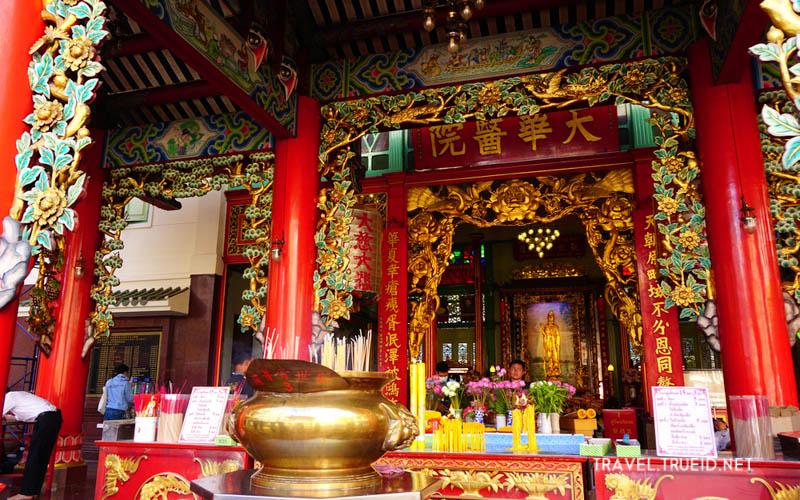 Kuan yim shrine