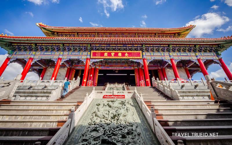 Leng Noei Yi 2