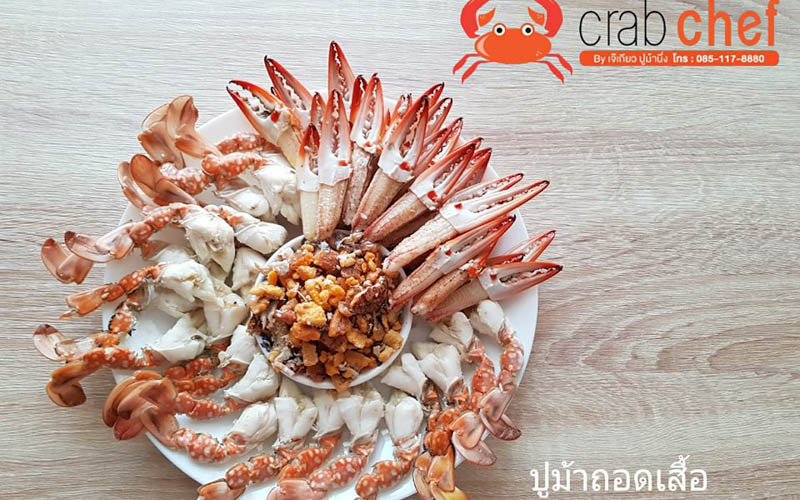 Crab Chef Delivery