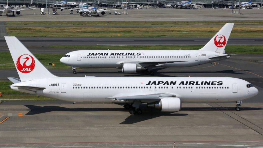 สายการบิน Japan Airline