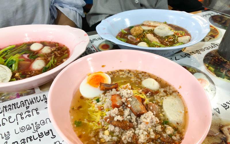 Yen Ta Four Bangkok