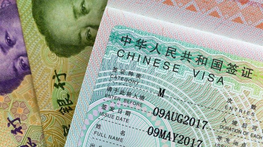 วีซ่า จีน Chinese visa