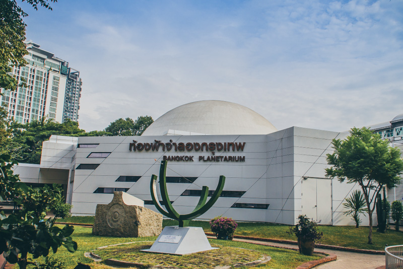 Science Centre for Education Bangkok
