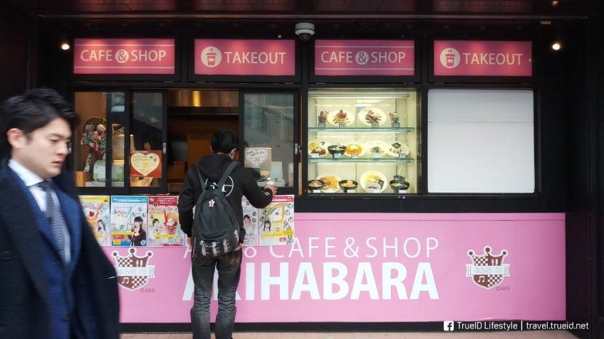 AKB48 Cafe