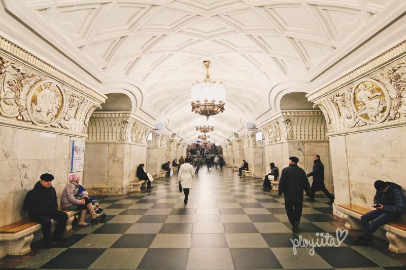 Metro Station Prospekt Mira