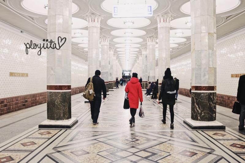 Metro Station Smolenskaya