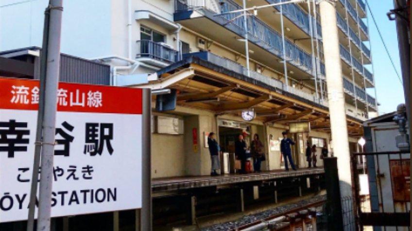 สบายสุดใน ญี่ปุ่น ต้องที่นี่! อพาร์ทเมนต์ที่มีสถานีรถไฟสิงในตึก สวรรค์ของคนทำงานชัดๆ