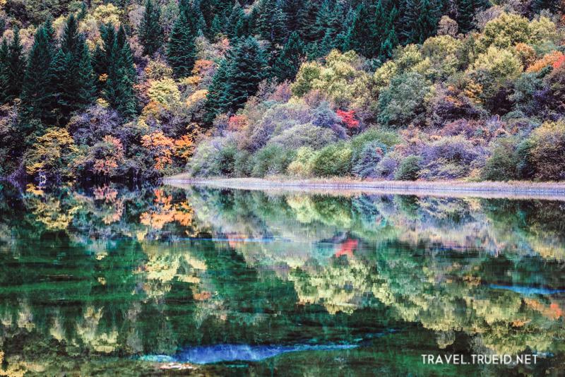Jiuzhai Valley National Park