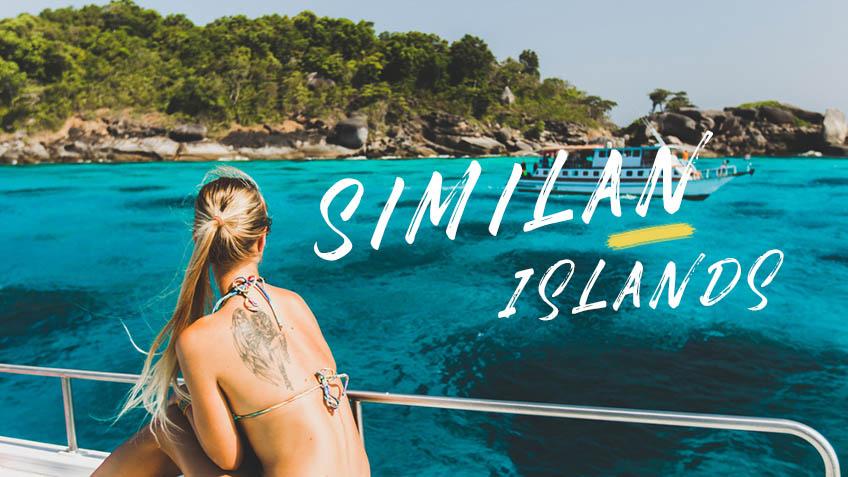ร่างกายต้องการทะเล เกาะสิมิลัน สวรรค์ทะเลใต้ เดินย่ำผืนทราย นอนใต้ต้นมะพร้าว ฟินรับซัมเมอร์