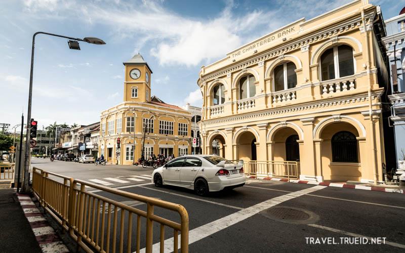 Phuket Old