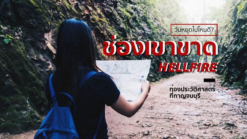 Hellfire Thailand