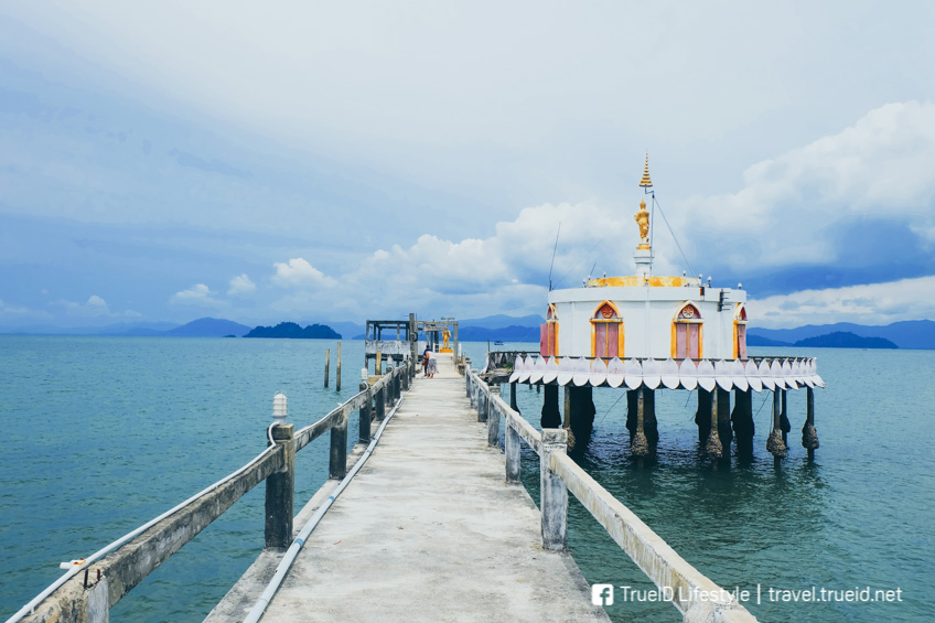 Koh Phayam temple
