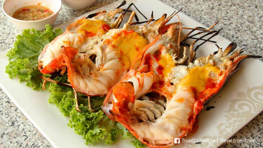 Rayong Seafood