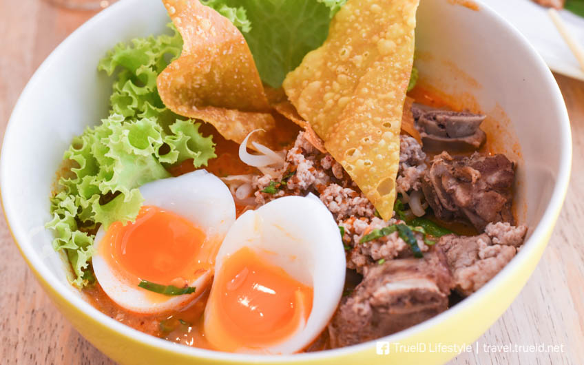 Street Food Huai Khwang