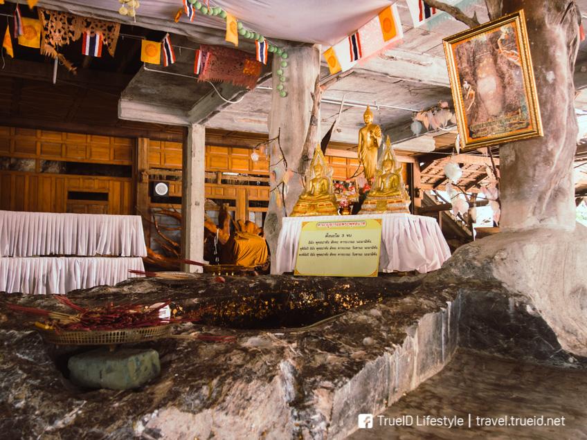 Wat Tham Khao Wong