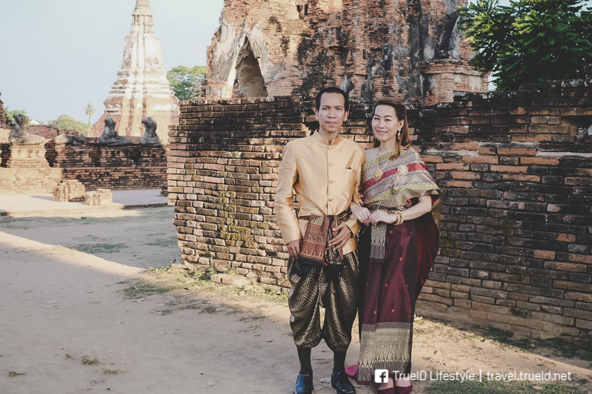 Thai Dress Ayuthaya ตามรอย บุพเพสันนิวาส
