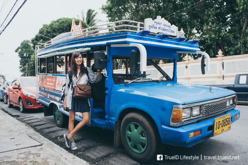 Old town Phuket เมืองเก่าภูเก็ต