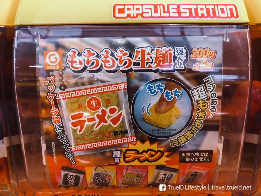 gashapon กาชาปอง ญี่ปุ่น