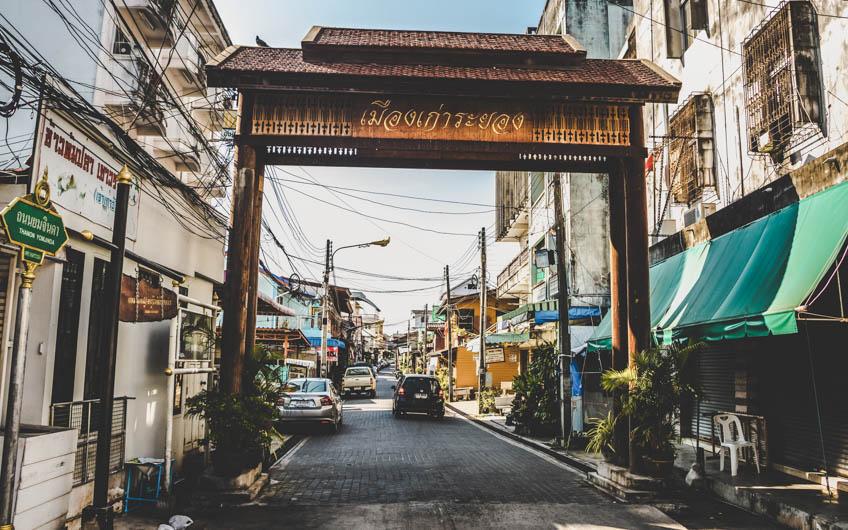 Yom Chin Da Road Rayong