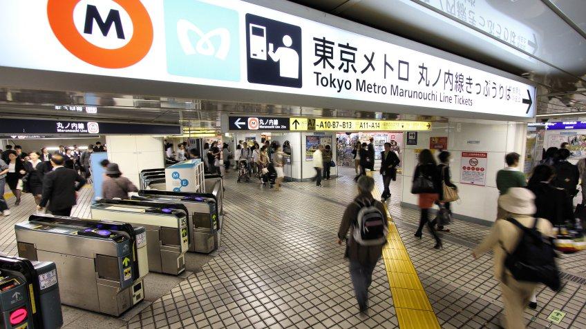 โตเกียว Tokyo
