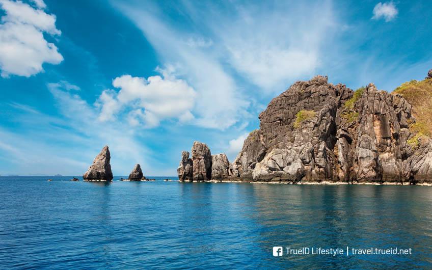 Ngam Yai Island