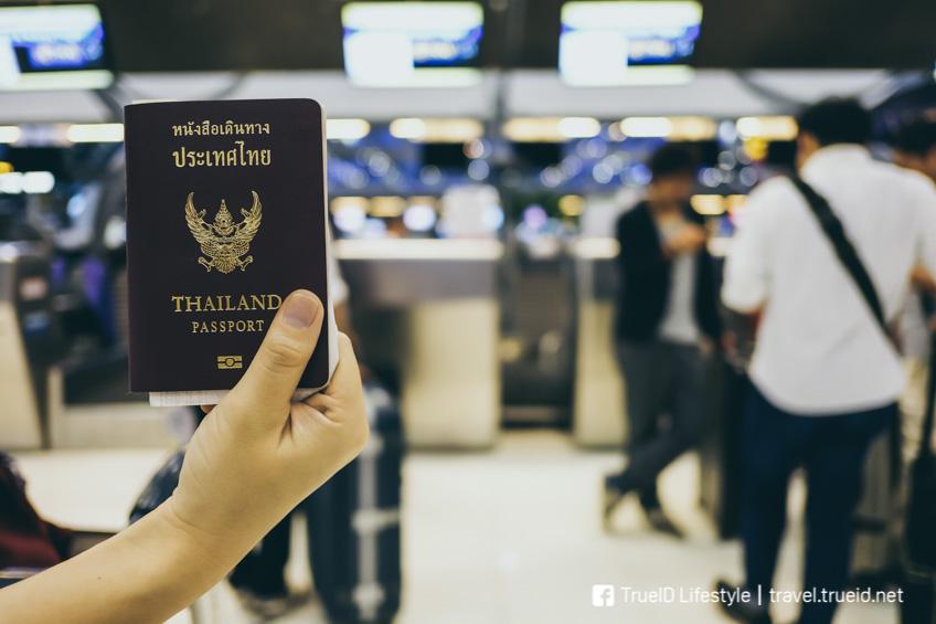 Thai Passport ที่ทำพาสปอร์ตในกรุงเทพ