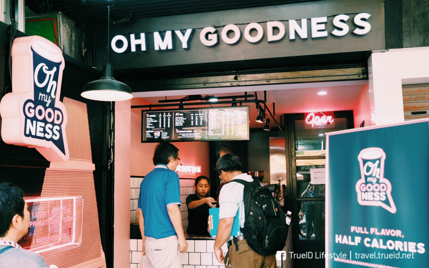 Oh My Goodness Cafe อารียà¹x8c