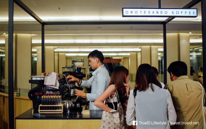 Omotesando Koffee Thailand