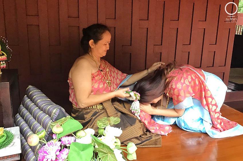 ณ สัทธา อุทยานไทย  วันแม่