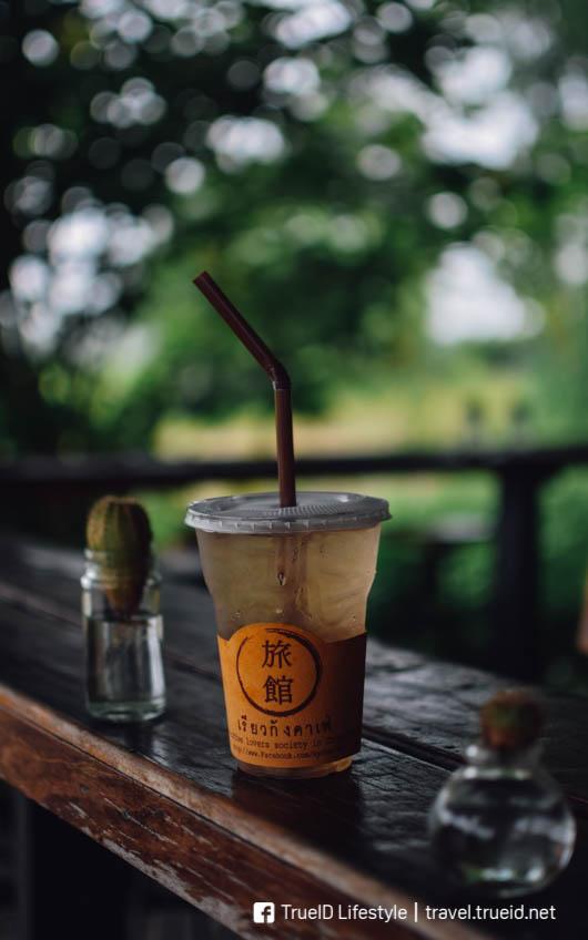 Ryokan Cafe  เชียงราย