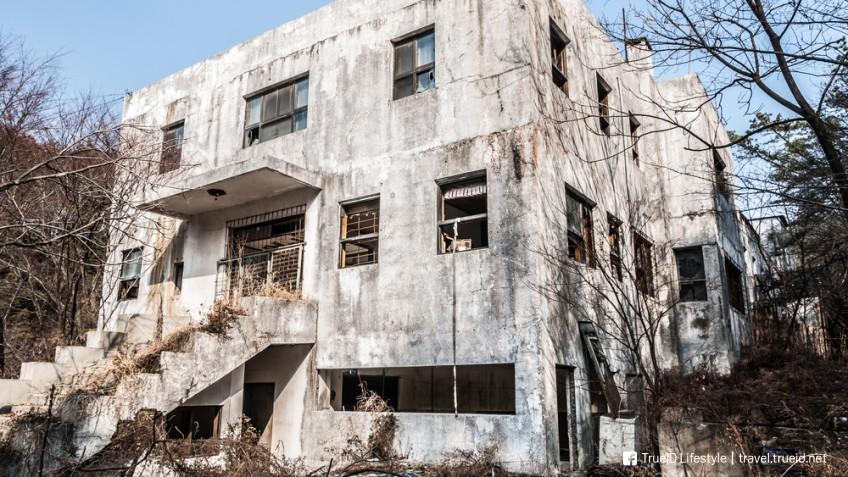 Gonjiam Hospital