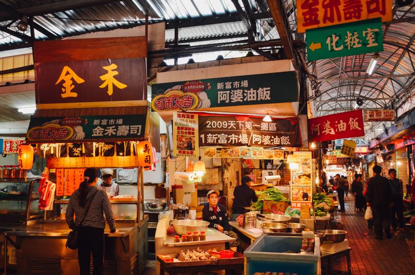 Taipei Fish Market ตลาดปลา