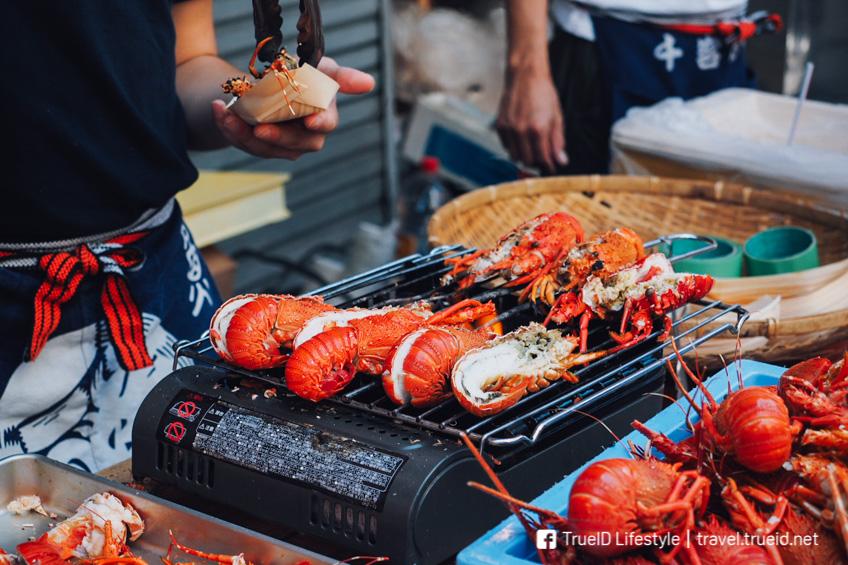 Tsukiji ตลาดปลาสีคิจิ