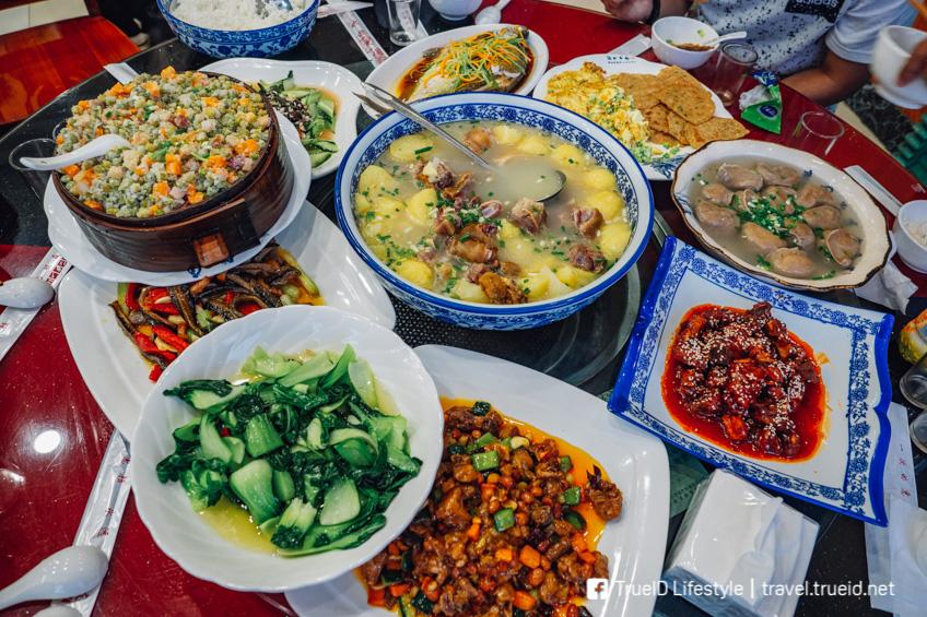 ฉงชิ่ง อาหารจีน