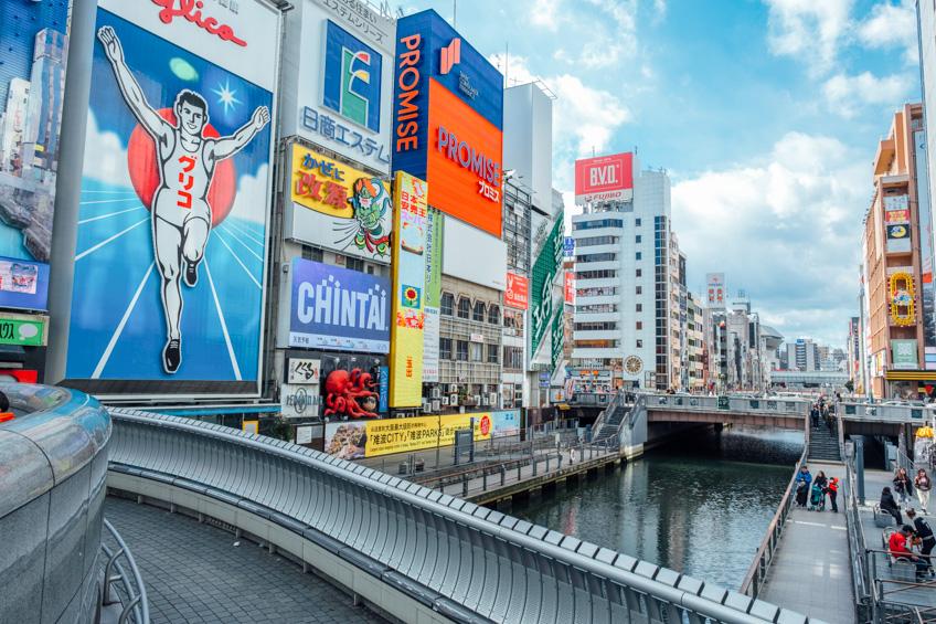 ชินจูกุ แผนที่ช้อปปิ้ง ในญี่ปุ่น