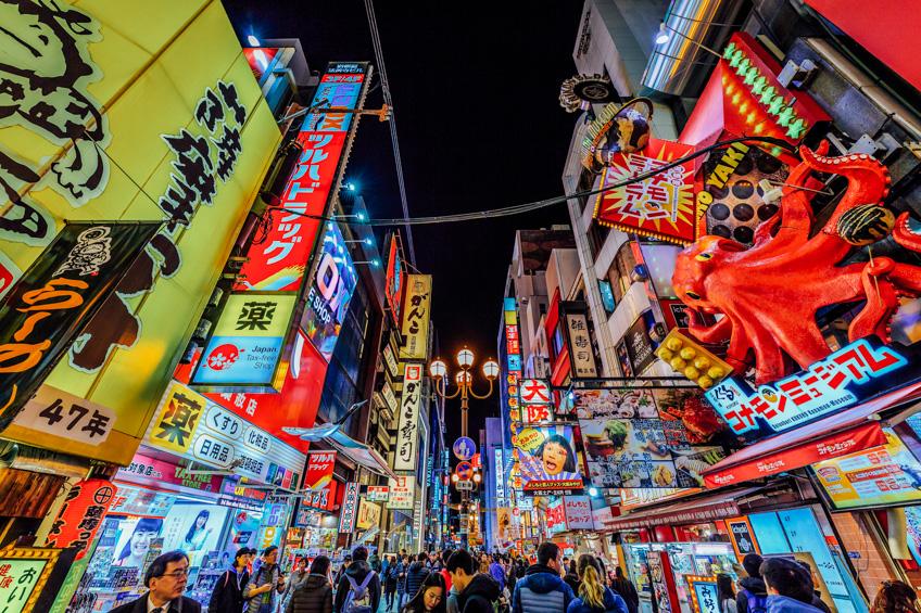 ชินไซบาชิ แผนที่ช้อปปิ้ง ในญี่ปุ่น
