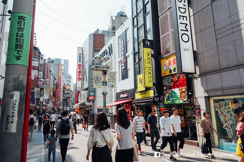 ชิบูย่า แผนที่ช้อปปิ้ง ในญี่ปุ่น