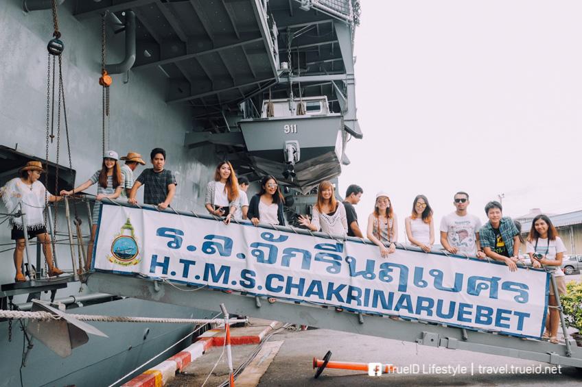 เที่ยวสัตหีบ งบน้อย เรือหลวงจักรีนฤเบศร