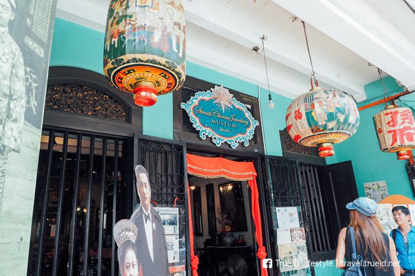 Baba Nyonya Heritage Museum มะละกา มาเลเซีย