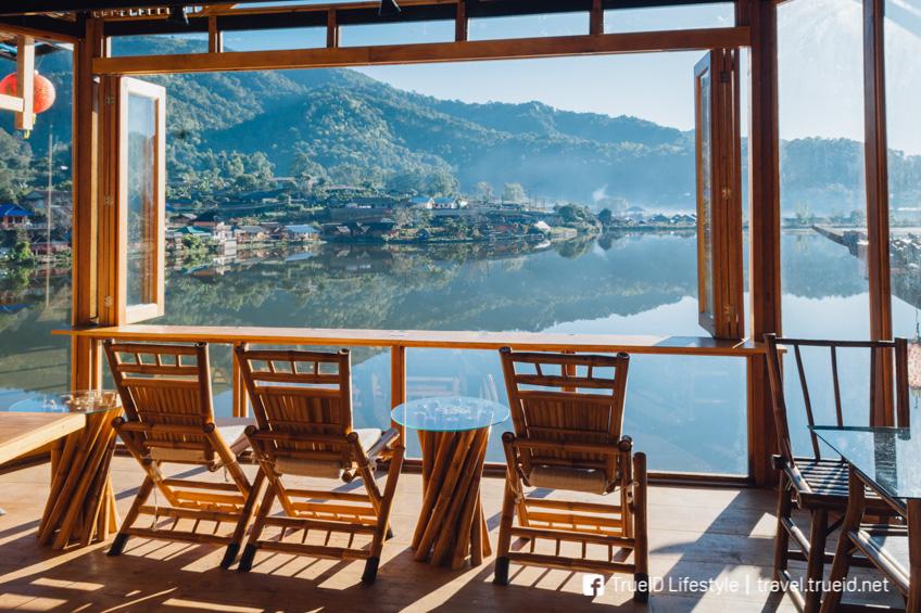 บ้านรักไทย ที่พักหน้าหนาว