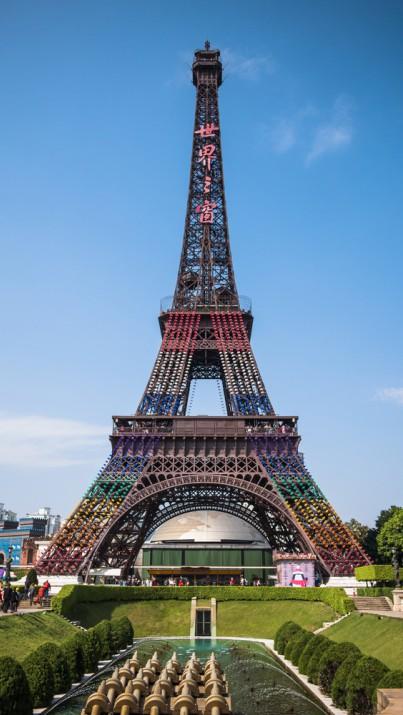 Shenzhen Eiffel