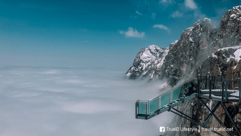 Dachstein Skywalk จุดชมวิว หวาดเสียว