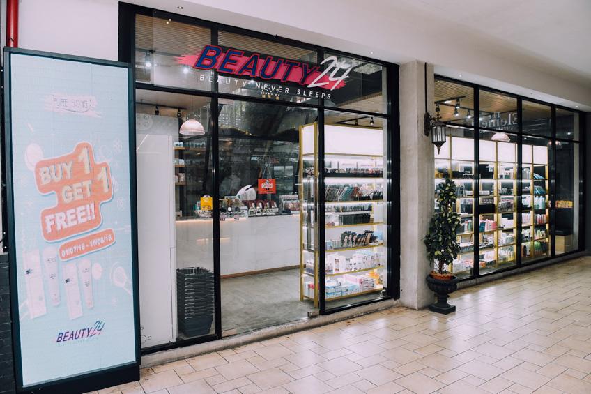 ร้าน Beauty 24 พาร์ค เลน เอกมัย