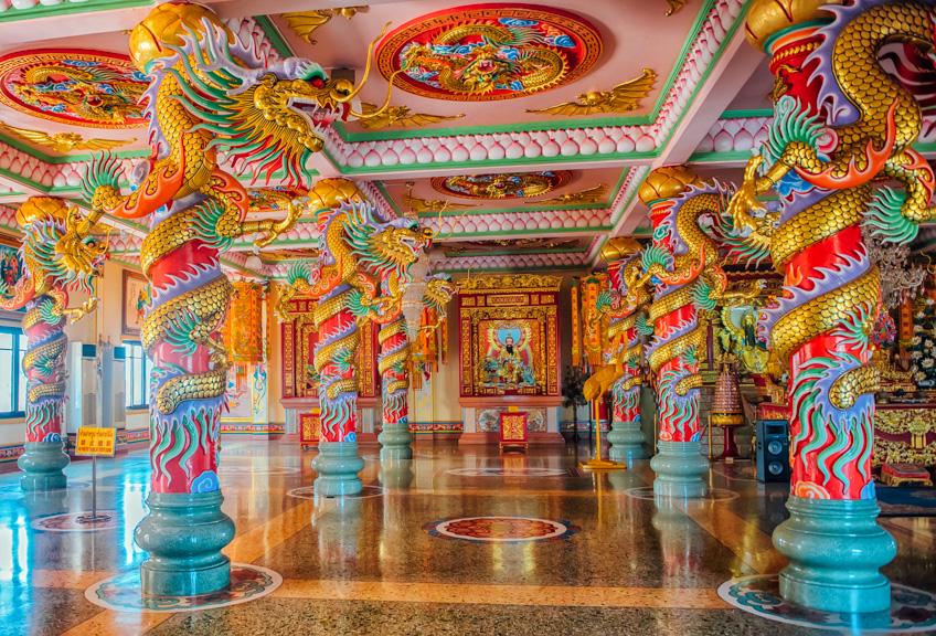 วิหารเทพสถิตพระกิติเฉลิม กินเจ 2018